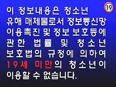 Korean, Amateur, Asian, Erotic, Glamour, Korean