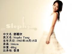 ittele 0600 Stephy Tang SEX ittele 0600 Hong Kong singer, Stephy Tang Stephy Tang) of actress private SEX video outflow