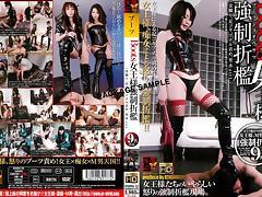 Boots, BDSM, Bondage, Boots, Bound, Fetish